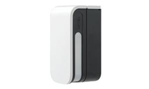 IDS Xwave2 OPTEX BXS-R wireless BX 24m outdoor window PIR.